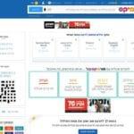 תרגום מורפיקס - מילון עברי אנגלי חינם | Free Morfix Dictionary